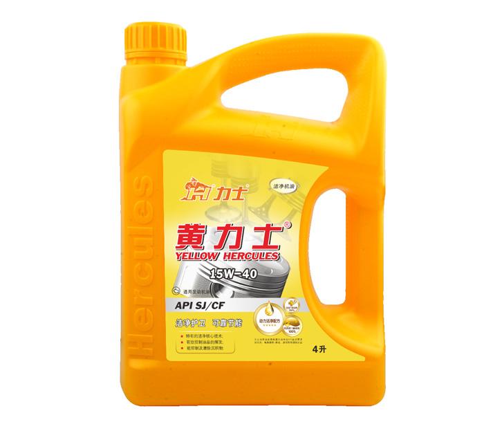 黄力士-汽油机油-叶氏润滑油